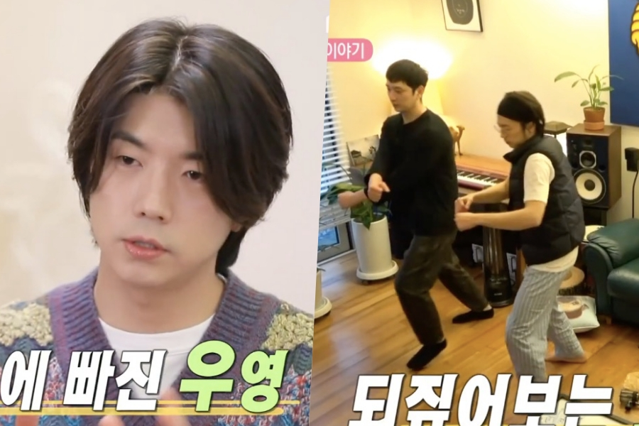 """WATCH: #2PM's Wooyoung And Chansung Try To Get Ready For Their Comeback In """"#HomeAlone"""" (""""I Live Alone"""") Preview"""