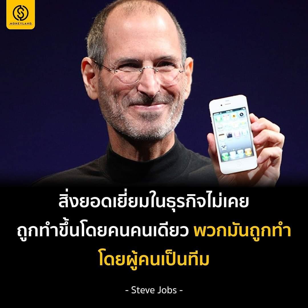 🎉🎉หากวันนี้คุณยังทำอะไรไม่สำเร็จ  นั่นเป็นเพียงเพราะคุณไม่รู้อะไรบางอย่างที่คนสำเร็จรู้  📌📌  สอนเทรด Forex ฟรี!!!!!  ในโปรเจคสร้างมหาเศรษฐีชุดนอน  ทำเงินจากที่ไหนก็ได้  แอดไลน์ https://t.co/WaE50o70xf  #โควิด19 #saveปากท้องคนไทย #หมีมาเยือน #แอพดีบอกต่อ #โควิดวันนี้ #เราชนะ https://t.co/GKrF4XhHX1