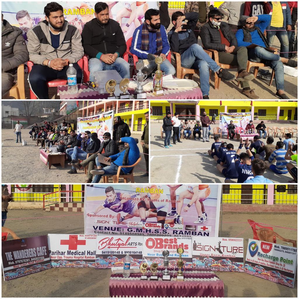 1st open District Level #kabaddi championship #Ramban