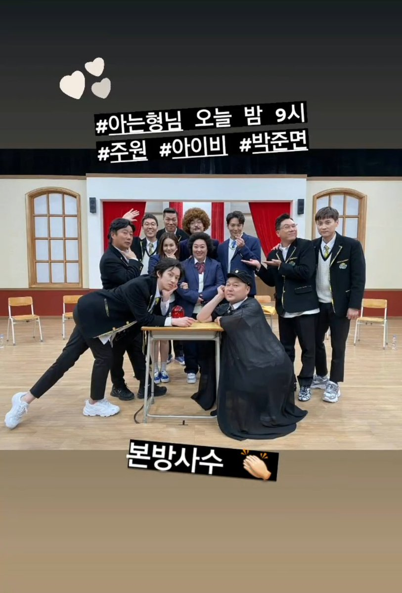 [PIC] 210123 Jtbcbros IG Story Update with Kim Heechul and the other Bros!😍❤ Knowing Bros Ep. 265 (Guests: Joowon, Ivy, Park JoonMyeon)   #Heechul #희철 #김희철 #金希澈 #ヒチョル #SuperJunior #슈퍼주니어 #KnowingBros #KnowingBrothers #아는형님