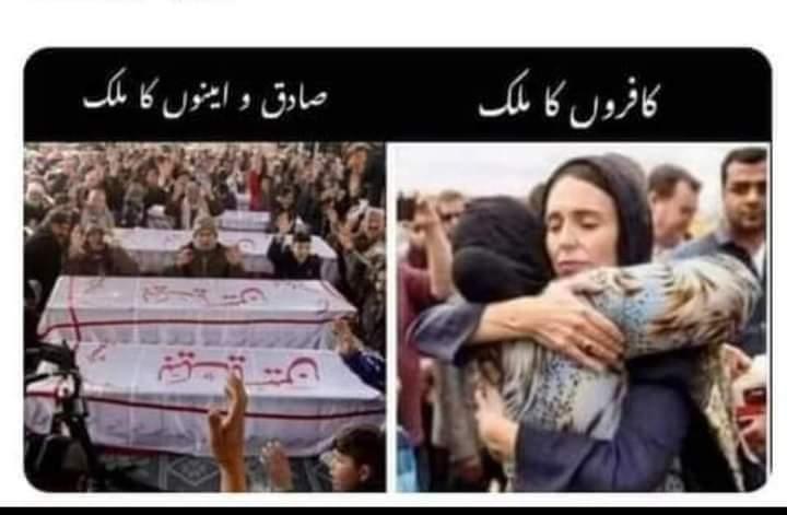 کسی غریب قبیلے کی آبرو کی طرح ہمارا درد کسی درد میں شمار نہیں  #HazaraLivesMatter