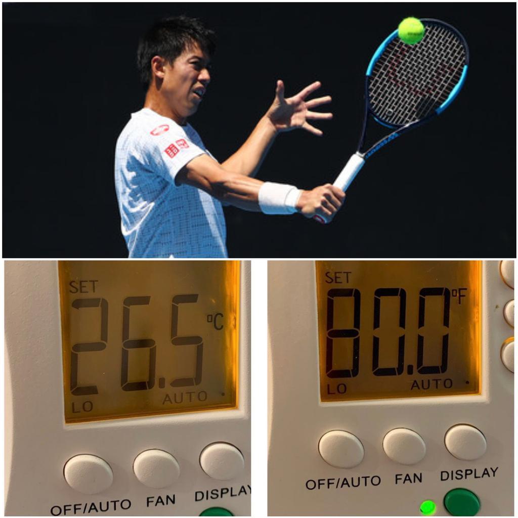 ¡INGENIOSO! 😎  👉 Mientras sigue en cuarentena, @keinishikori ajustó el aire acondicionado de su habitación a altas temperaturas, para adaptarse al clima caluroso de #Australia. 😱  #AusOpen2021 #ATPCup #Melbourne #Nishikori #viral #tenis #ATPTour