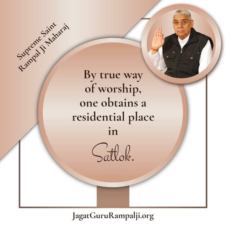 #SaturdayMorning   Only through true worship, a person can attain permanent happiness and salvation in Satlok.      ~ @SaintRampalJiM #GodMorningSaturday   To know more, please visit Sant Rampal Ji Maharaj Youtube channel.