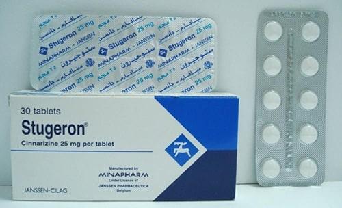 ستوجيرون 25 مجم أقراص للطنين والشعور بالدوار Stugeron Tab  #دواء #أدوية #علاج