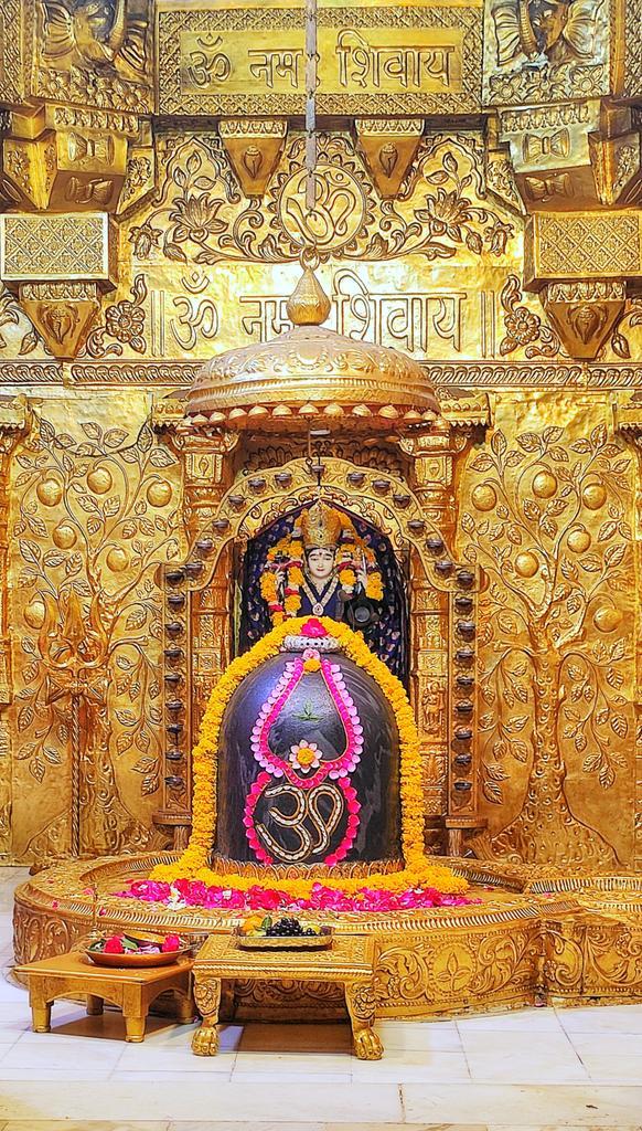 श्री सोमनाथ महादेव मंदिर, प्रथम ज्योतिर्लिंग - गुजरात (सौराष्ट्र) दिनांकः 23 जनवरी 2021, पौष शुक्ल दशमी - शनिवार प्रातः शृंगार Virajben_PS-01210241