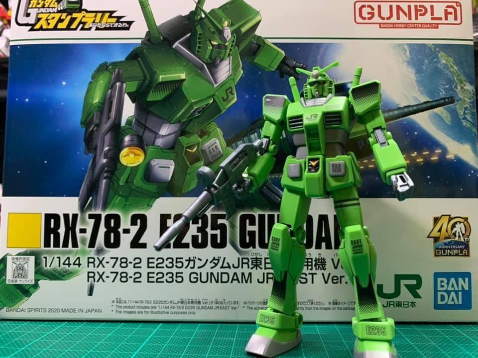 2020: Gundam JR東日本專用機 #2020 #Japan #JR東日本 #Gundam #E235 #GudnamRallyStamp #Gunpla