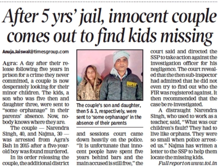 A tragic story from the state governed by India's best CM