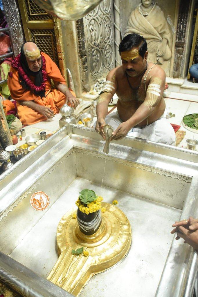 आज दिनाँक 23-01-2021 को श्री काशी विश्वनाथ मंदिर के मंगला आरती के दर्शन।  #ShriKashiVishwanath #Shiv #Mahadev #Baba #Temple #Nyas #ManglaAarti #darshan #blessings #Varanasi  #Kashi #Jyotirlinga