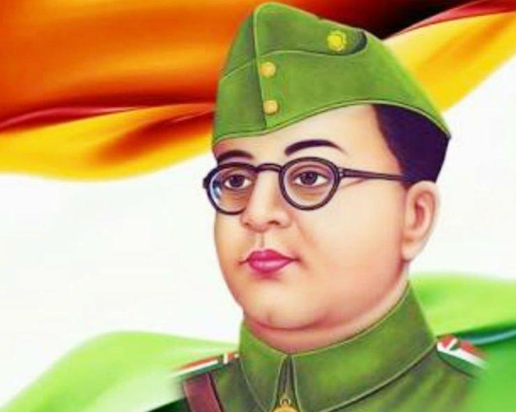 भारतीय स्वतंत्रता संग्राम के अग्रणी नेता, महान व्यक्तित्व नेताजी सुभाष चंद्र बोस की जयंती पर उन्हें कोटि कोटि नमन।