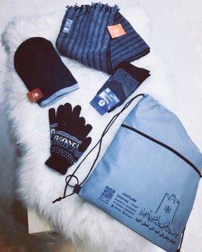 كن أنت الغطاء الدافئ بعطائك   تجدون الحقيبة الشتوية   مجهزة للتوزيع الخيري بداخلها : ( قبعة - شال - قفاز - شراب )   إهدائك لهم .. [ إحسان ]   للطلب :  0540085110 - 0569562038