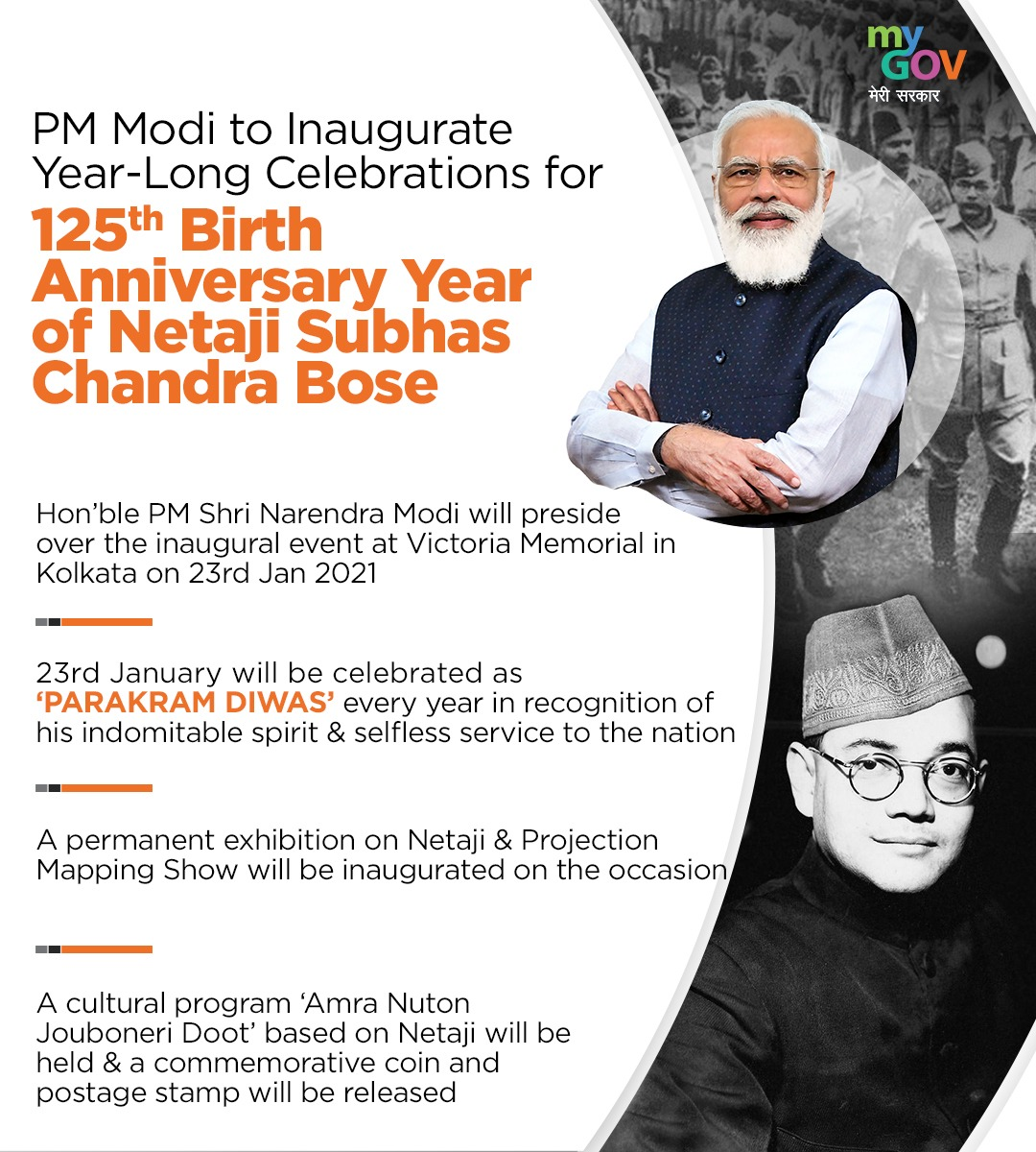 Hon'ble PM @NarendraModi will inaugurate the #ParakramDivas, a year-long celebration to mark the 125th #SubashChandraBoseJayanti. The event will be observed each year in recognition of #netajisubashchandrabose's indomitable spirit and selfless service to the nation.