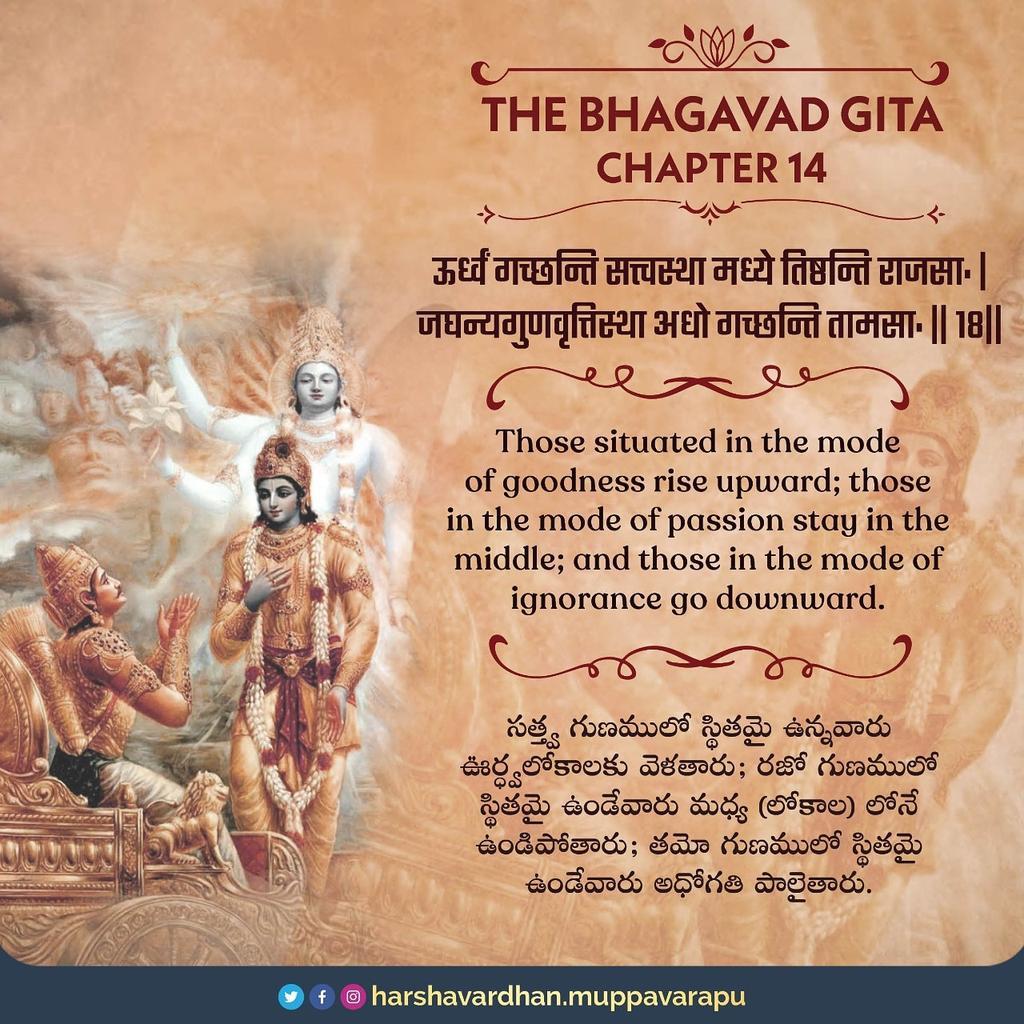 An excerpt from #Bhagavadgita for daily #motivation , #SpiritualAwareness and a #NoteToSelf