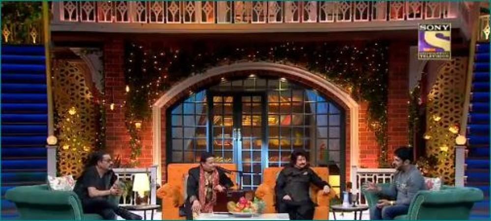 कपिल के शो में आकर बोले पंकज उदास- 'इस उम्र में दूसरी शादी करवा दो'  #pankajudhas #secondmarriage #thekapilsharmashow @newstracklive