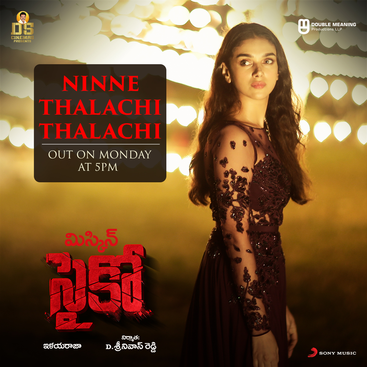 Stay tuned for #NinneThalachi from #MysskinsPsycho releasing on Monday at 5PM!  💞  A #Maestro magical ! ♥️  @Udhaystalin @DirectorMysskin @aditiraohydari @MenenNithya @DoubleMProd_ #DSCinemas