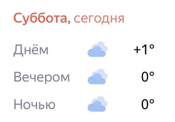 2 pic. Прекрасный день для пеших прогулок по Москве.... https://t.co/XBYAb4tcnM