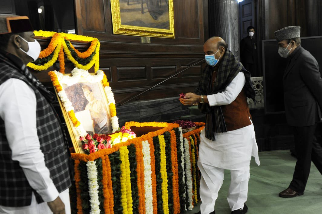 Paid tributes to Netaji Subhash Chandra Bose in Parliament House on the occasion of his 125th birth anniversary.