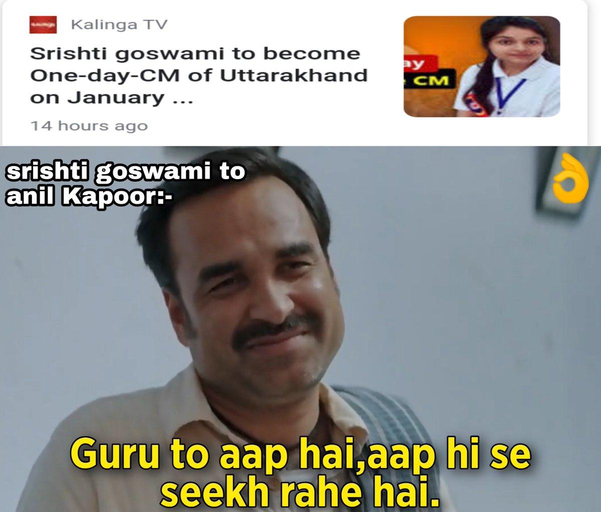 #SrishtiGoswami #news #anilkapoor #nayak