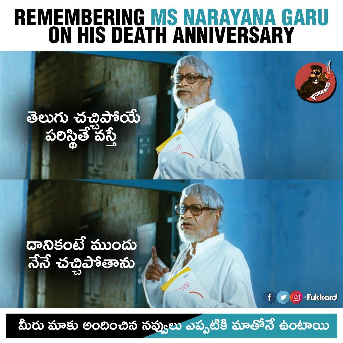 Remembering #MSNarayana sir We Miss you sir 😥😥 #Legend ❤️