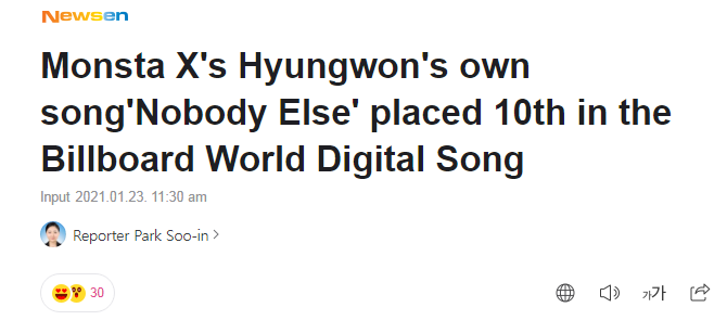 #HYUNGWON #형원 #MONSTAX   > New < part 2  ⭐ Published on 23.01.2021   [ NAVER ARTICLE ] [ HYUNGWON ]  ⭐ Please React & Recommend ⭐ RT to share  [ Nobody Else placed 10th in Billboard World Digital Song Sales ]  3  4