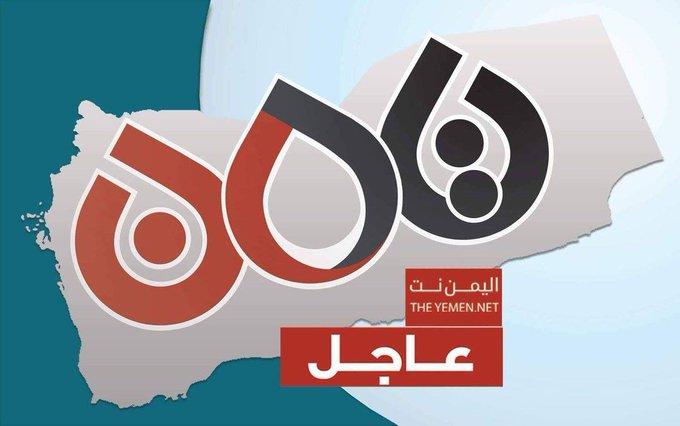 عاجل I متحدث باسم الخارجية #الأمريكية: نعمل بأسرع ما يمكن لإنهاء عملية مراجعة تصنيف جماعة #الحوثي منظمة إرهابية واتخاذ قرار نهائي في هذا الشأن #اليمن