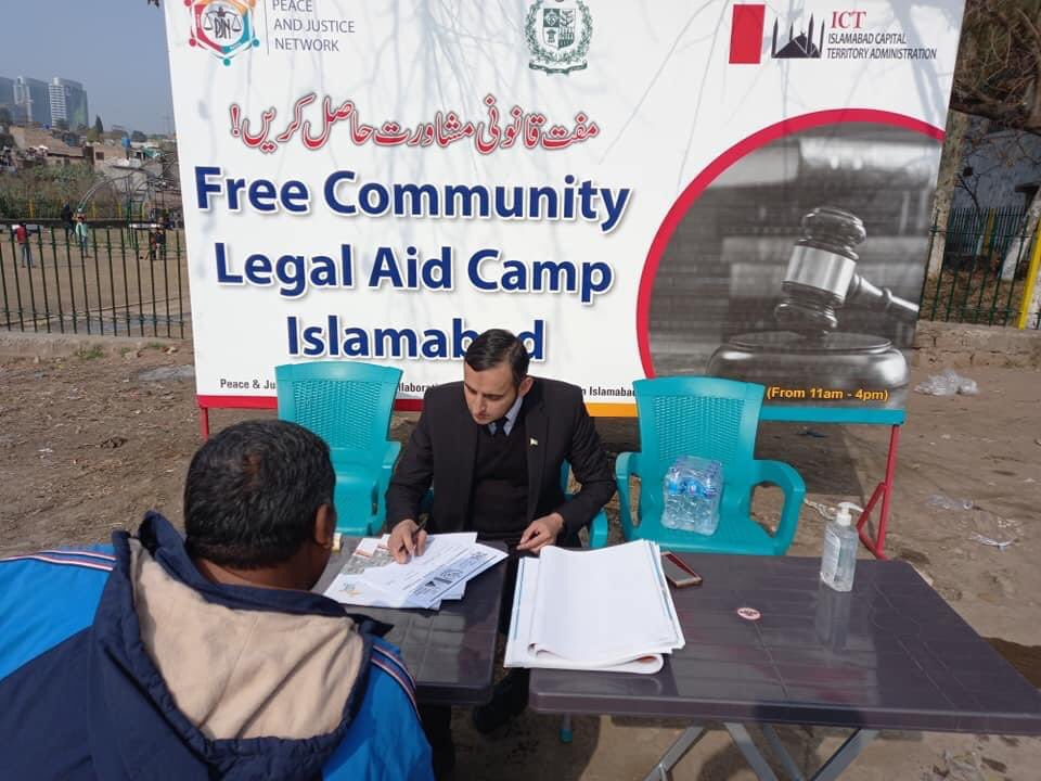 A small initiative to help people in getting justice. Request for support plz. First free legal aid camp
