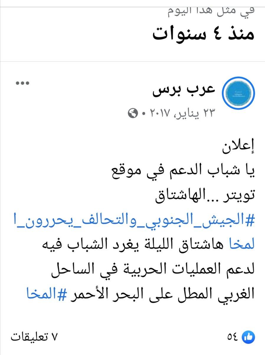 #ذكري_ مثل هذا اليوم : زمن الأبطال في #اليمن