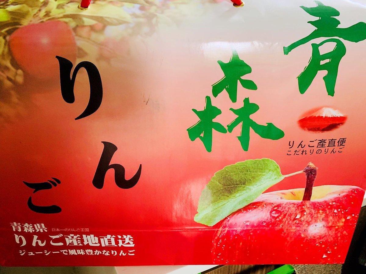 來自日本青森的蜜富士蘋果 🍎 ~ 謝謝!NIHON AGRI , INC . 日本農業株式會社、STARFiSH 星予國際 - 農曆新年禮物喔!🎁 #SAM美食吃透透 #日本蜜富士蘋果 #日本農業株式會社 #NihonAgriInc #JapaneseApple #日本直送 #青森農業協會 #apple #蘋果  #happynewyear2021 #happynewyear #新年快樂
