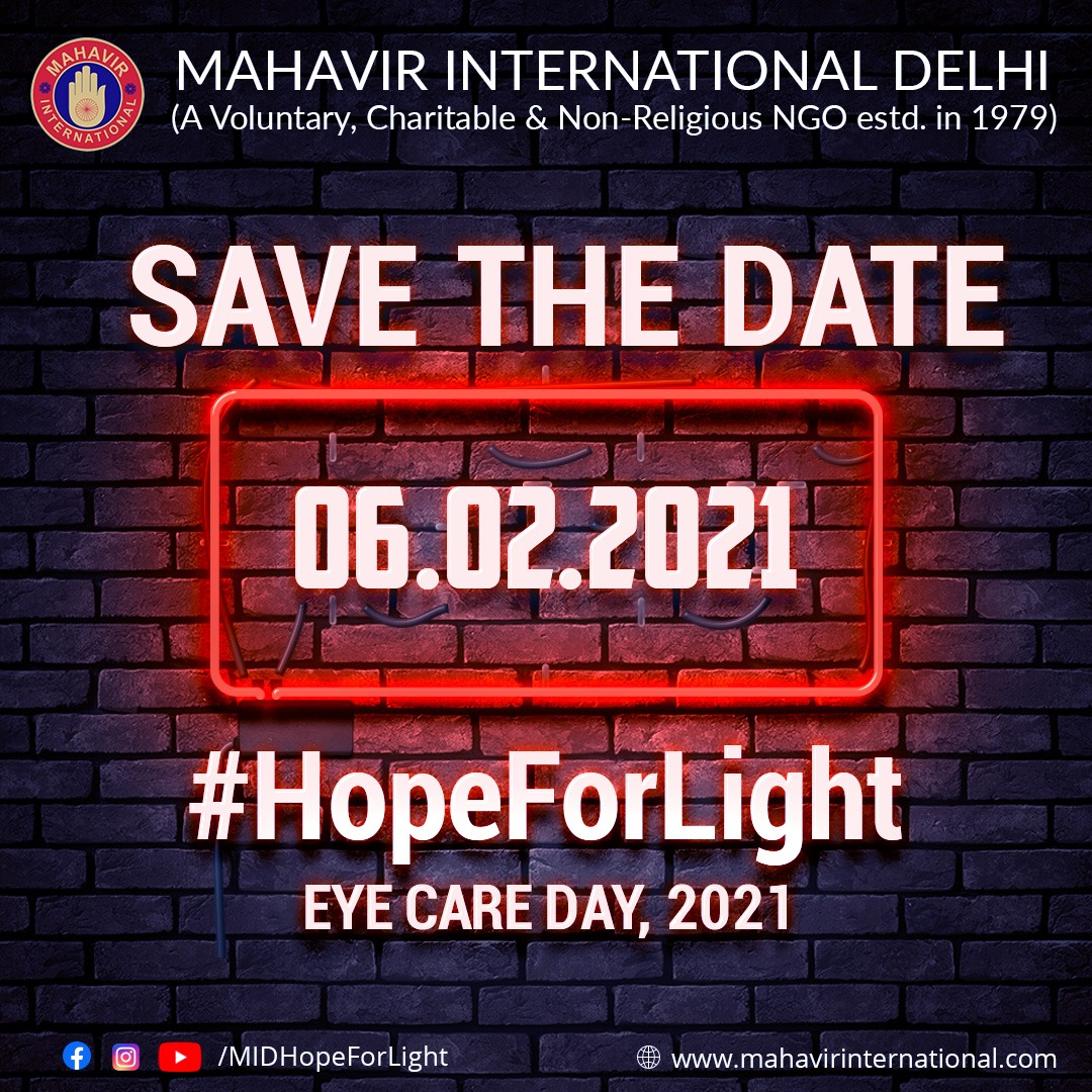 Save the date of our biggest charity event of caring and giving 🙏  #HopeForLight #MID #mid #NGO  #donate #pledgeyoureyes #light  #charity #zoom #hope #IAmHopeForLight #charityevent  #event  #charitable #streaming #contribute #donate #donation #fundraiser #charityfundraiser