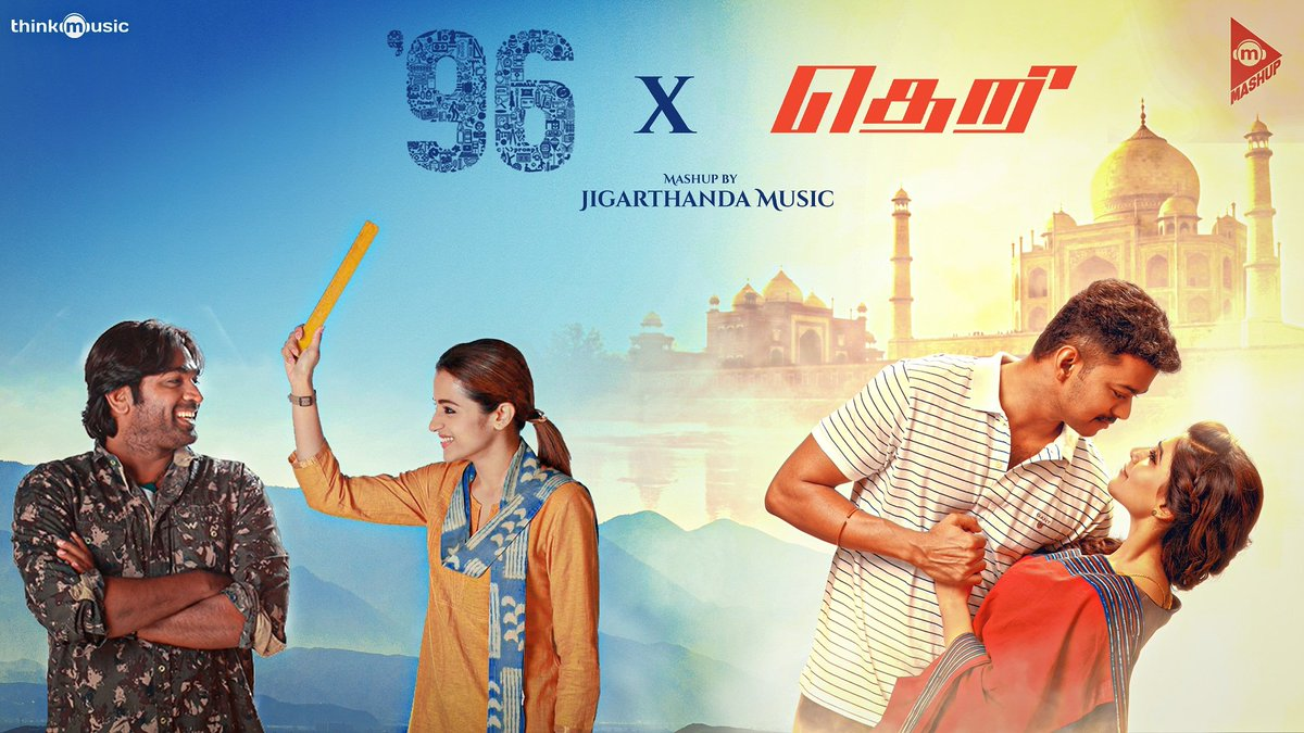 A beautiful mashup edit of two of your favourite movies ❤️ #ThinkMashup 96 x #Theri now playing 🔛   Mashup music by #Jigarthandamusic & @Bjornsurrao