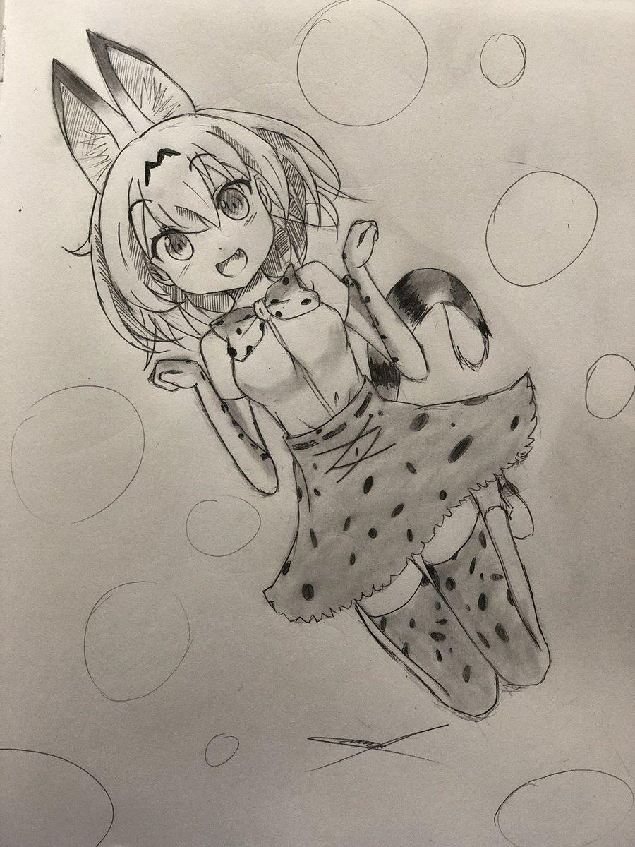 Serval <3 #drawing #drawingoftheday #serval #kemofure #kemonofriends #fanart #animegirl