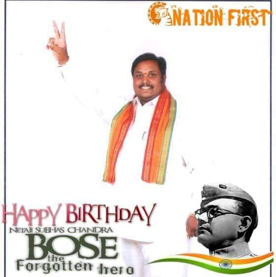 Listen again, O #Hero, Give me blood, I will give freedom. Hey brave freedom fighter. You are the only country hero, The only heroic leader.  Happy birthday Netaji Subhash Chandra Basu. This country is free today because of your great sacrifice, we got freedom.
