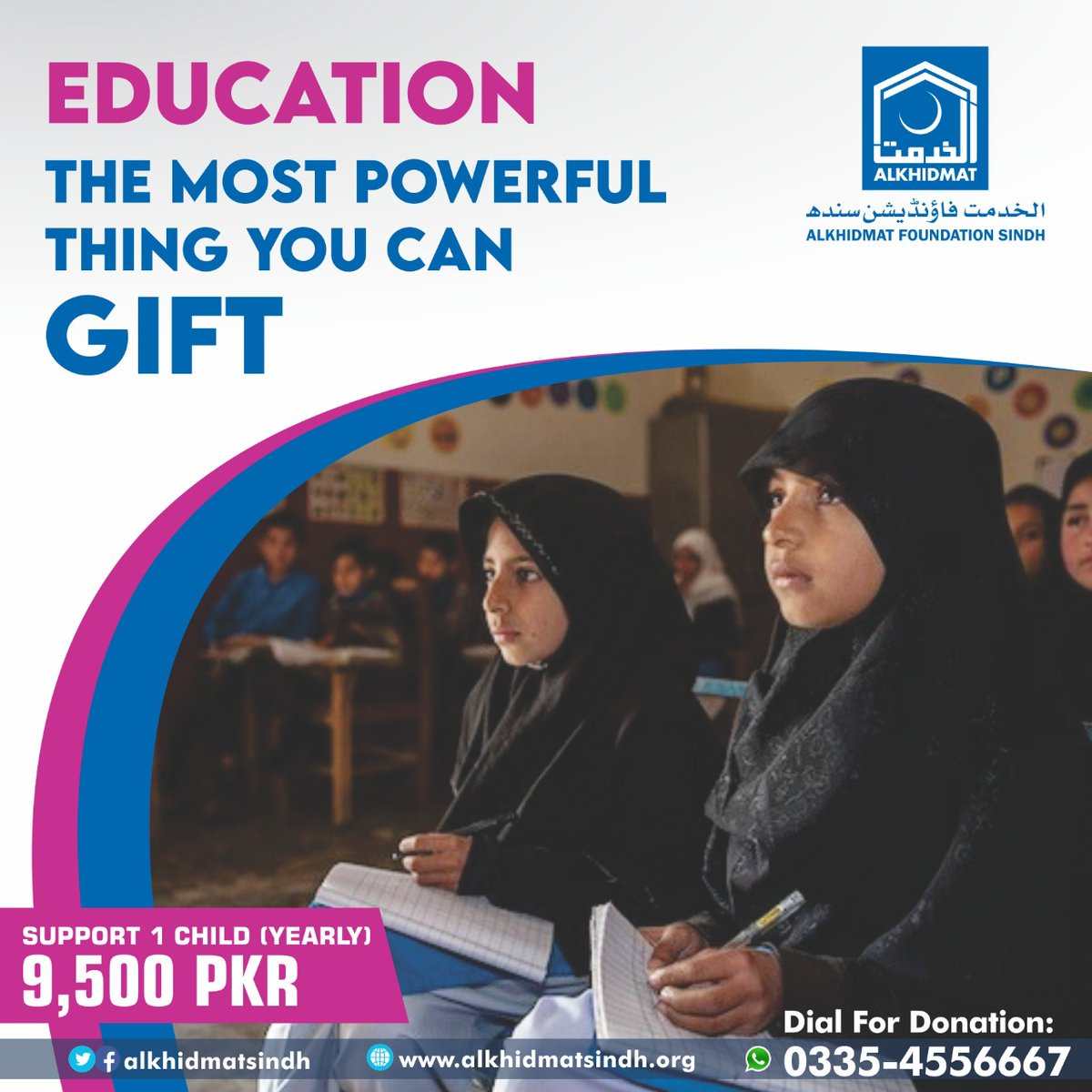 Education is the most powerful thing you can Gift! Become a donor - send donations to Alkhidmat Foundation Sindh Dial: 0335 4556667 Meezan Bank: 01880101058666 #support #AlkhidmatFoundation #sindh #charity #education #winter #warm #winterpackage #donate #Pakistan