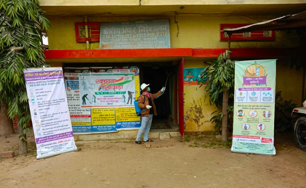 #स्वच्छता_ही_सेवा  #SwachhBharatMission   .@ROB_Patna की ईकाई @FOB_Sitamarhi द्वारा स्वच्छता पखवाडा (16-31, जनवरी, 2021) के तहत कार्यालय को सेनेटाइज़ करने का कार्य किया गया।  #SwachhBharat  #swachhata  #CleanlinessFortnight #स्वच्छता_पखवाड़ा