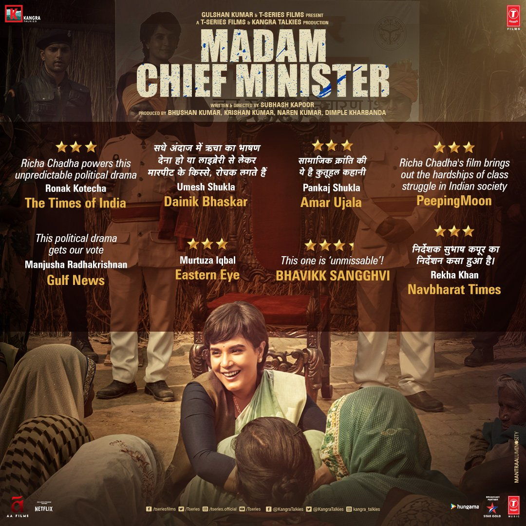 And, the reviews continue to flow in! Have you watched the biggest political drama of the season yet? #MadamChiefMinister out now in cinemas near you. Book your tickets on Paytm now:   @RichaChadha @saurabhshukla_s #ManavKaul #BhushanKumar #KrishanKumar