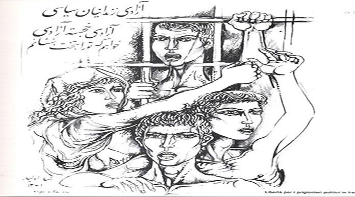 رضا اولیا: آزادی خجسته آزادی  دور نیست روزی که زندانیان سیاسی مقاوم سیاهچالهای رژیم جنایتکار آخوندی هم به دست مردم ایران آزاد شوند!  #ایران #بهنام_محجوبی #علی_یونسی #برادران_افکاری