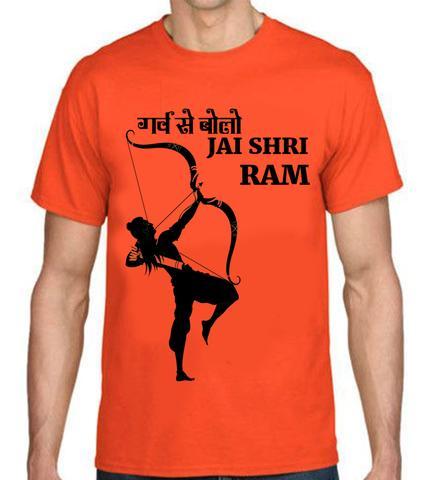 We are sending Free T-shirt to @mamataofficial  Jai Shri Ram  #MamtaBanerjeeKoJaiShriRam