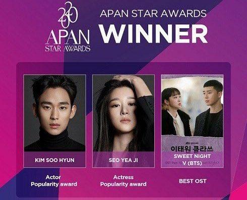 Congratulation taehyung OSTSweet Night😭😭 Ditunggu OST BERIKUTNYAAAA TAEHYUNG😍😍 #CONGRATULATIONTAEHYUNG #SweetNightBestOST #SweetNight_BestOST상_축하해 #KimTaehyung
