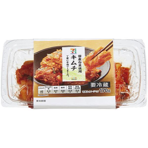 ヶ月 期限 1 キムチ 賞味