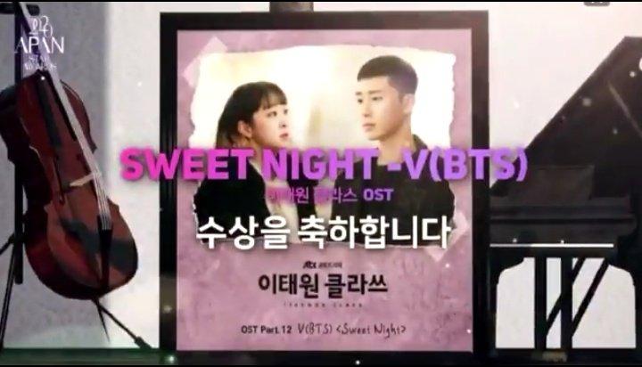 태형아 소중한단밤! 축하해🌰🌰🌰🌰💜 #SweetNightBestOST #SweetNight_BestOST상_축하해