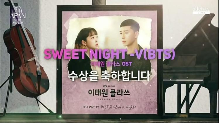 Gracias por esta canción, mereces todo esto y más ^^   CONGRATULATIONS TAEHYUNG  #SweetNightBestOST @BTS_twt #SweetNight_BestOST상_축하해