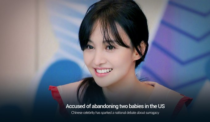 Accused of abandoning two babies in the US, this Chinese celebrity has sparked a national debate about surrogacy Photo