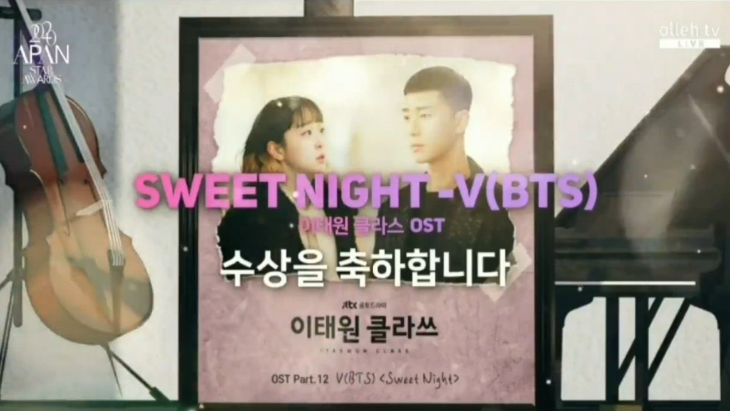 We are so proud of you 💜  #SweetNightBestOST