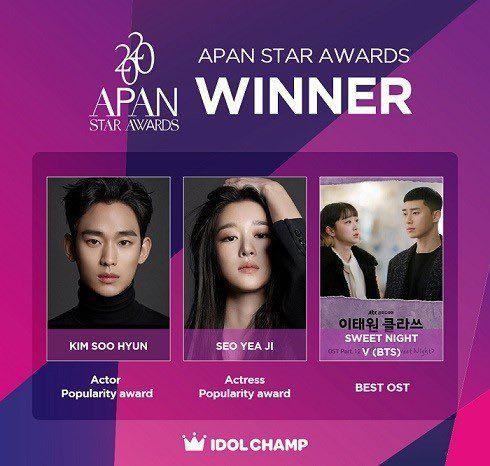 🐻우리 곰돌이 태형이 축하해💜 2020 APAN Star Awards 🏆 Best OST  - Sweet Night (단밤, 이태원 클라쓰) #상탄소년단 #김태형 #V #OST @BTS_twt