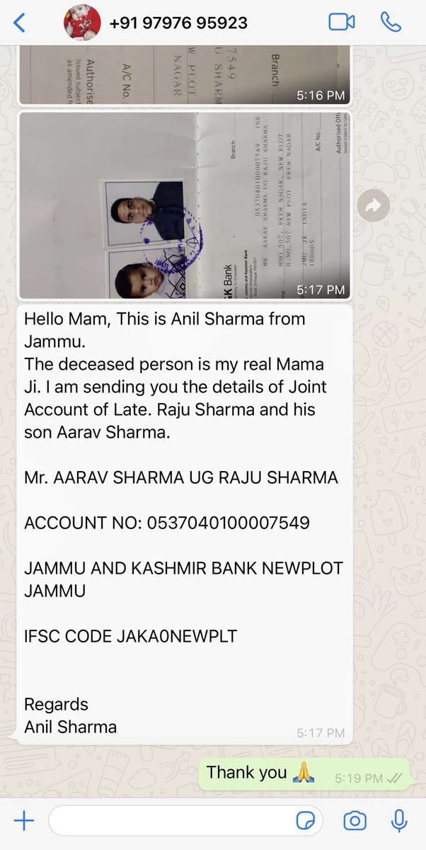 Request friends across political and religious lines to help victim's family. Please don't call the grieving family unnecessarily, I didn't blur the phone number in the interest of transparency.