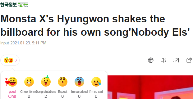 #HYUNGWON #MONSTA_X #nobodyelsebuthyungwon   > New < part 3  ⭐ Published on 23.01.21   [ NAVER ARTICLE ] [ HYUNGWON ]  ⭐ Please React & Recommend ⭐ RT to share  5  6  7