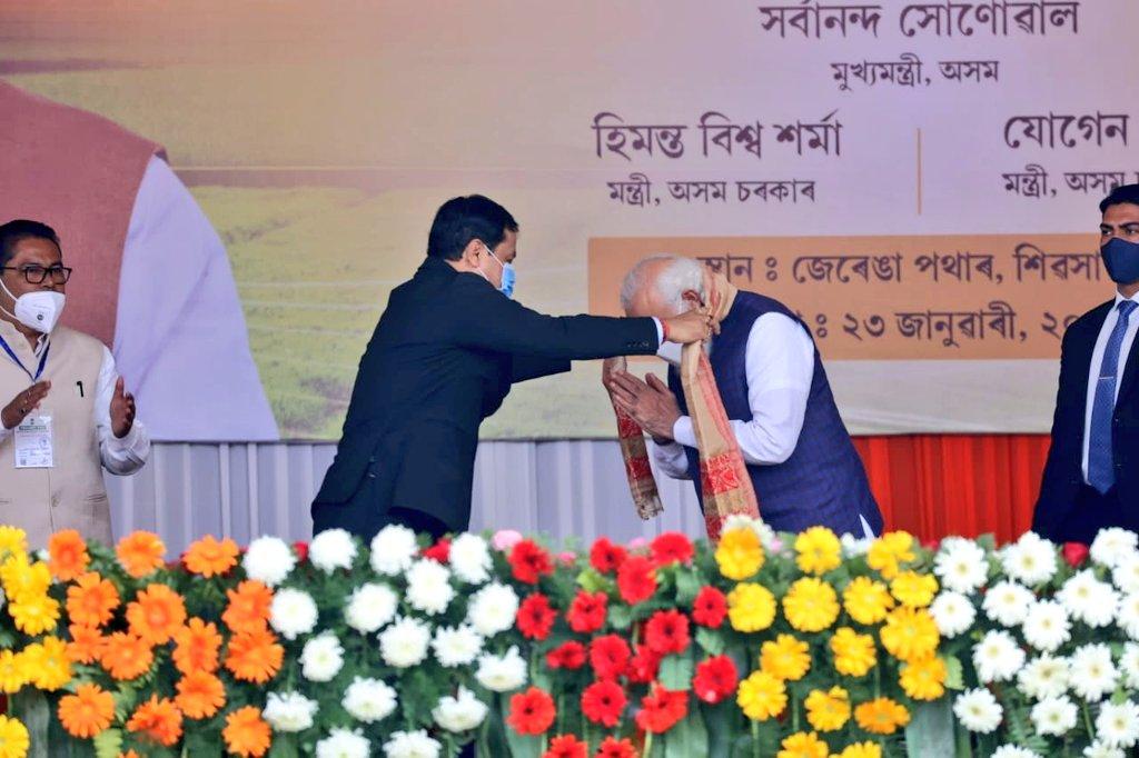 Honoured to receive PM Shri @narendramodi ji at historic Sivasagar -- the land of valour, sacrifice, culture and unity. Welcome Modi ji to Assam. #AssamWithPMModi