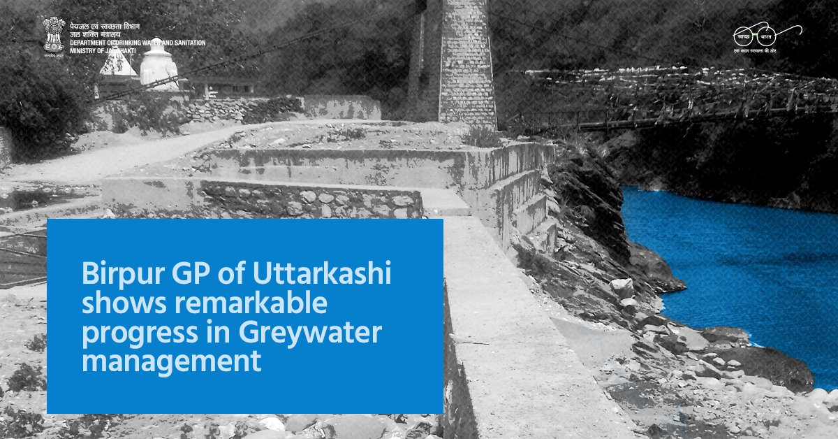 In Birpur GP of Uttarkashi, #Uttarakhand, two greywater treatment units have been constructed that is currently treating 42000 litres of greywater from 425 households. Read about this initiative:   #GreywaterManagement #SwachhBharat   @PMOIndia @tsrawatbjp