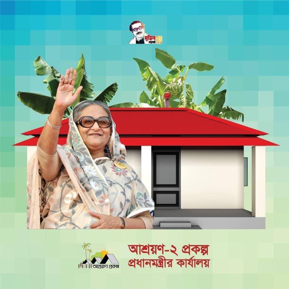 """HPM #SheikhHasina inaugurated the distribution of 66,189 houses in first phase of @albd1971 Govt's campaign to bring almost 900,000 landless and homeless families of #Bangladesh under public #housing facility within """"Mujib Borsha"""" (Dec 2021)  #Mujib10"""