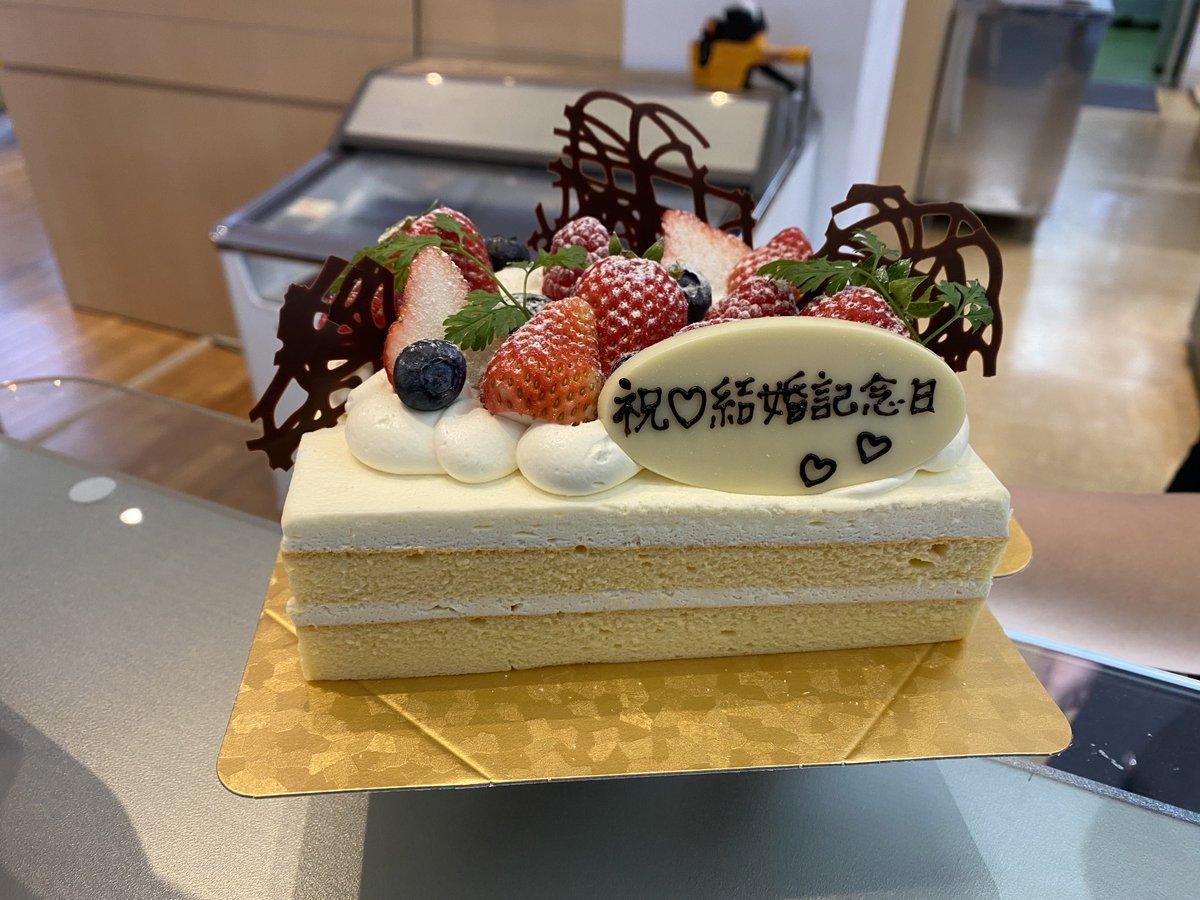 倶楽部 宮崎 洋菓子 西