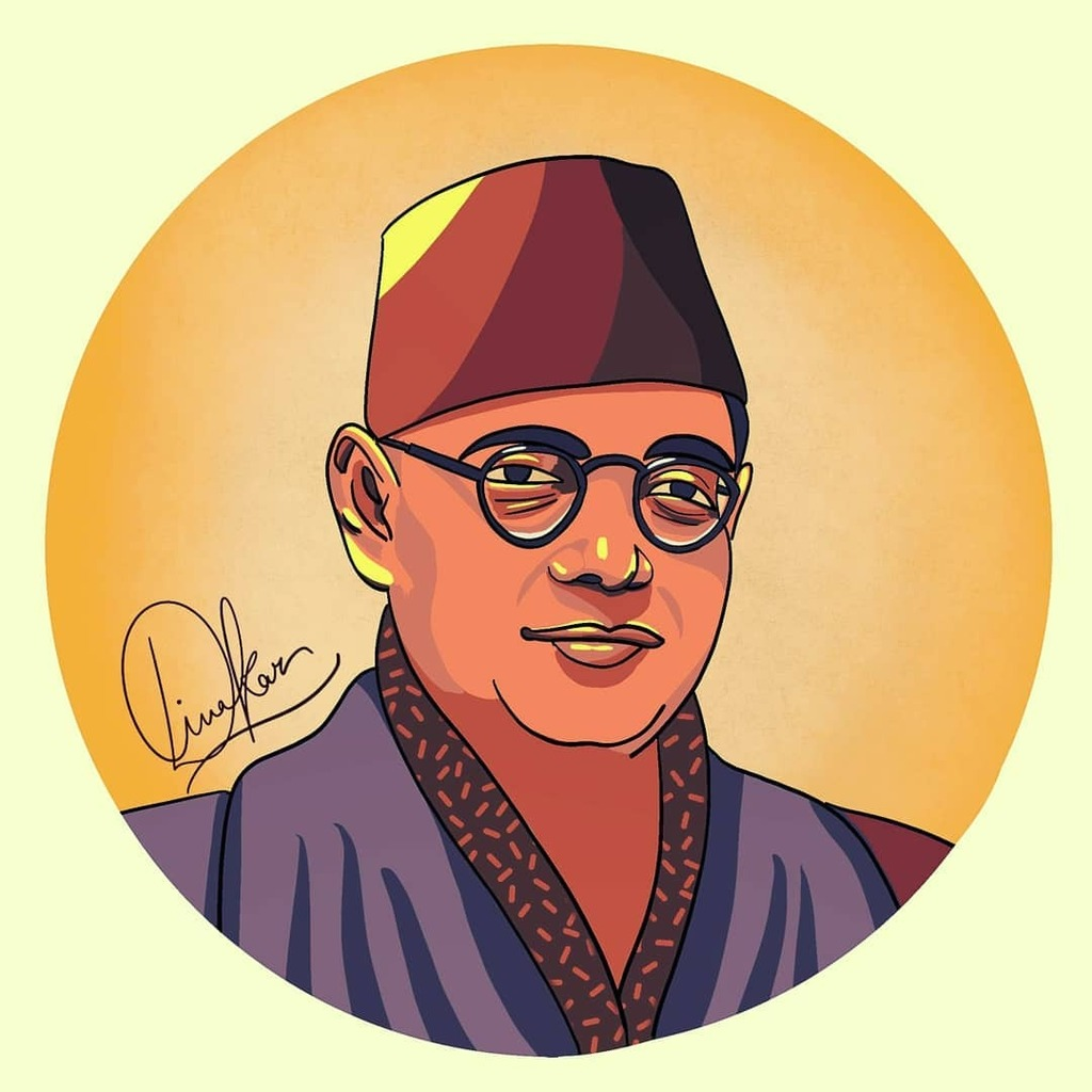 Happy Birthday Netaji ‌#art #illustration #drawing #draw  #picture #artist #sketch #sketchbook #paper #pen #pencil #artsy #instaart #beautiful #instagood #gallery #masterpiece #creative #photooftheday #instaartist #graphic #graphics #artoftheday #typogra…